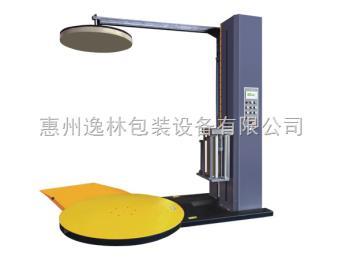 HYL-03缠绕膜包装机,缠绕膜包装机价格