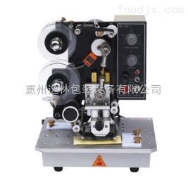 HYL-241A惠州电动打码机,河源电动打码机,东莞电动打码机