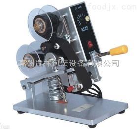HYL-241惠州胶袋打码机