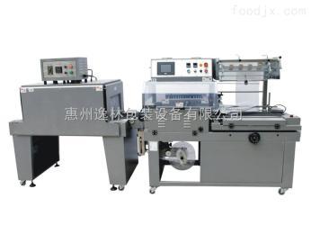 HYL-460+HYL-1810惠州套膜包装机,河源套膜包装机,汕尾套膜包装机,梅州套膜包装机