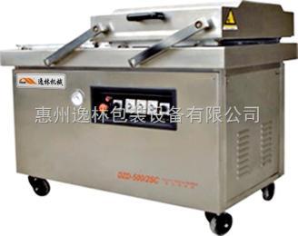 HYL-500/2S惠州包装梅菜真空机