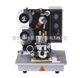 HYL-241日期打码机,生产日期打码机,惠州字期打码机