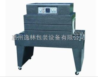 HYL-400A博罗热缩膜机,惠阳热缩膜机,惠东热缩膜机