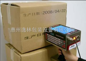 HYL-220S惠州市手提式噴碼機