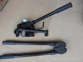 惠州鐵皮打包機