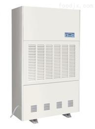 TE-480C衢州工业除湿机同恩TE-480C除湿机工业专用除湿机