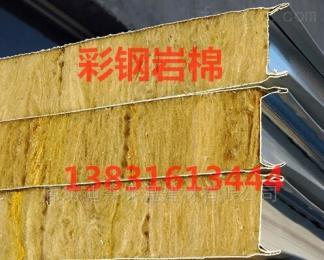 重庆外墙岩棉板厂家、生产厂家
