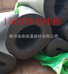 衡水橡塑保温管厂家供应商
