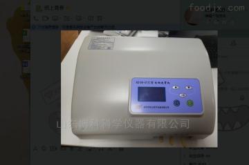 KD·XW-47.2C全自动洗胃机