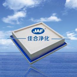 JAF-060空气过滤设备 侧液槽高效过滤器