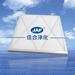 JAF-010空气过滤设备 初效片式过滤器
