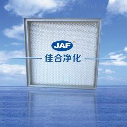 JAF-057江苏 空气过滤设备 顶液槽高效过滤器