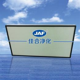 JAF-025不銹鋼框 無隔板高效過濾器