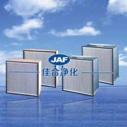 JAF-028鍍鋅框有隔板高效過濾器