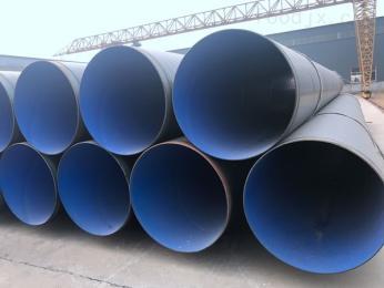供水管道用TPEP防腐螺旋钢管