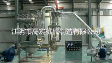 WFJ/15/20/30/60/80玛卡粒连续式磨粉机 医药级超细打粉机