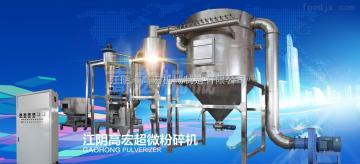 WFJ-100WFJ系列超微粉碎机 化工高效磨粉机