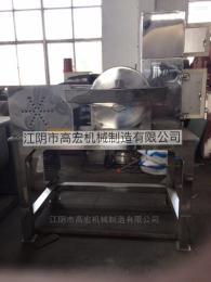 GH-30B万能粉碎机 食品粉碎机 中药粉碎机