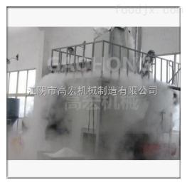 5000低温冷冻粉碎机 液氮冷冻超细磨粉机