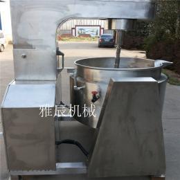 电加热搅拌锅