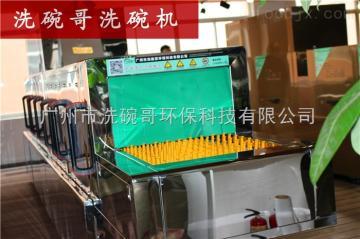 X266X266学校食堂如何选购洗碗机?