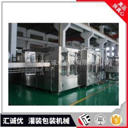 DCGF50-50-15大产量全自动含气饮料灌装机,饮料包装机械生产厂家