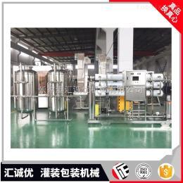 ROI-5纯净水饮用水水处理系统,RO反渗透机组