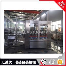 CGF8-8-3全自动饮料灌装包装机械生产厂家,小产量纯净水灌装机