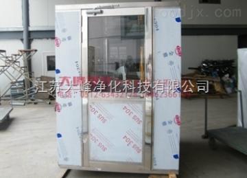 FLS专业生产洁净风淋室 风淋室配件 净化配件