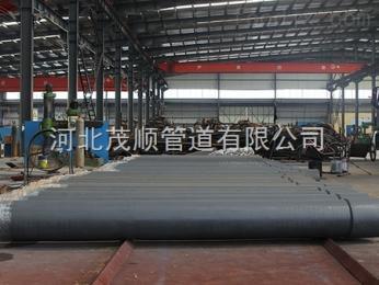 碳化鉻耐磨鋼管