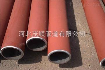 陶瓷耐磨鋼管