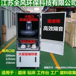YX-4000工作台固定式集尘器
