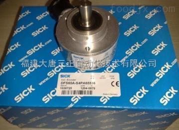 DFS60A-BFPA65536