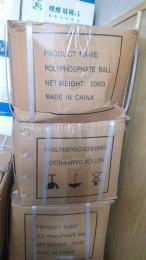 20公斤包装连云港硅磷晶阻垢剂批发价格