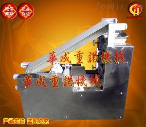 HC全自动饺子皮机商用多功能混沌皮机 家用自动压片机 双排饺子皮机