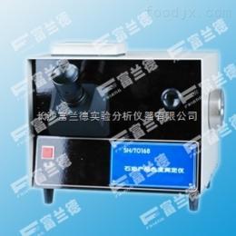 FDR-2301SH/T0168-92石油產品色度測定儀