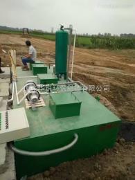 黑龙江屠宰污水处理设备价格
