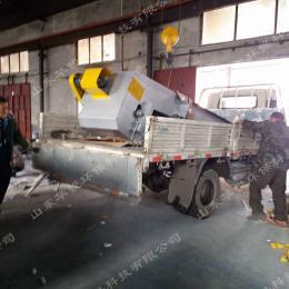 HR調兵山屠宰污水處理設備技術說明