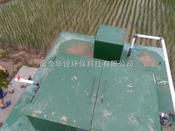 HR鶴壁屠宰污水處理設備出廠價格
