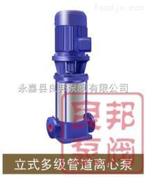 GDL型GDL型多级管道离心泵