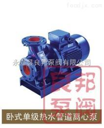 ISW型ISW型卧式单级管道离心泵