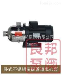 www.goooglb.ccGBW型卧式单级管道离心泵