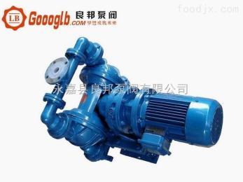 QBY型电动隔膜泵