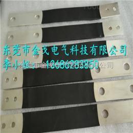 金戈电气主推产品铜铝铜箔导电带 焊接铜箔软连接系列产品