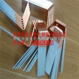 MG闪光对焊铜铝过渡板
