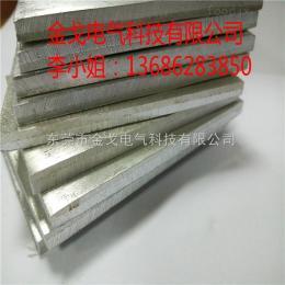 结合强度高铜铝复合板  高低压配电装置铜铝复合板带结构加工