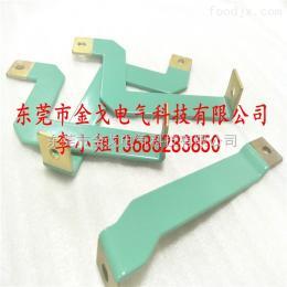 TMY绝缘子环氧树脂涂层铜排 电池模组硬铜排 导电铜排