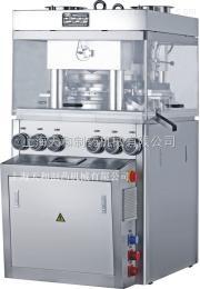 GZP-35老牌牛奶片压片机厂家,专业制造牛奶片压片机,首选上海天和