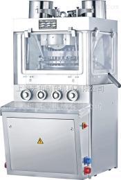 供应上海牛奶片压片机 型号:ZP31旋转式压片机【厂家直销、品质保证】
