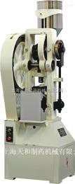 """供应""""天和""""触媒压片机 型号:THP-10【厂家直销、品质保证】"""